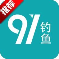 91钓鱼(钓友社交平台)app