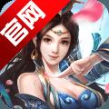 封天决手游官方网站