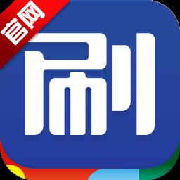 �匪⑸�瞻�app6.3.9 安卓版