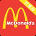 麦当劳电子优惠券appv2016.5