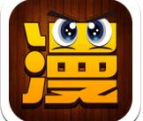 飒漫画乐画app
