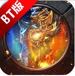 烈焰霸主无限金币最新版1.0安卓版