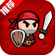 红色兄弟勇者团最新版v1.22 安卓版