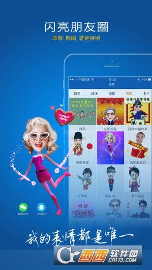 试镜app 5.2安卓版