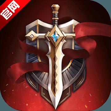 剑与家园国际版v1.20.04安卓版