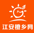 江安橙乡网2.0.0手机最新版