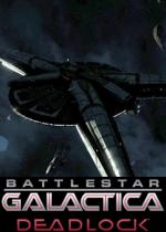 太空堡垒卡拉狄加:僵局 简体中文硬盘版