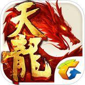 天龙八部安卓官服v1.1.0官方版