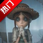第五人格手游九游版v1.5.27 安卓版