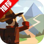 边境之旅国服版本3.0.5 安卓版