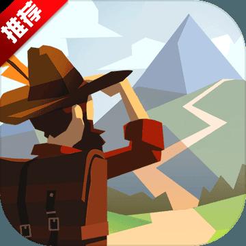 边境之旅网易游戏