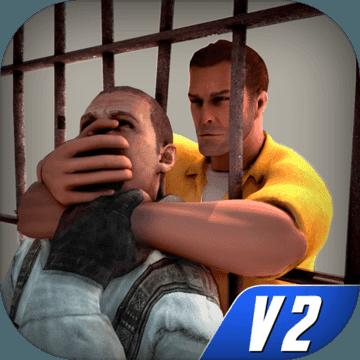 生存监狱逃生V2汉化版1.0.1安卓版