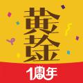 黄金黄金appV2.0.7  安卓版