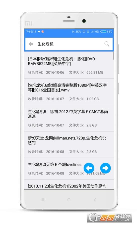360影视大全app v9.9.9安卓版