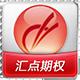 东吴证券汇点期权网上交易软件