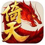 倚天屠龙记手游内购破解版1.5.0 安卓版