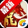 天龙八部手游体验服v1.3安卓版