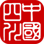 中国・四川苹果版移动应用客户端app