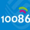 中国移动10086官方app(送流量)官方正式版