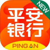 平安信用卡官方app
