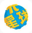 π星球爱特家APP4.5.4安卓版