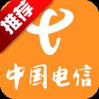 广东天翼客户端V5.1.2 安卓版