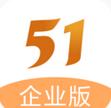 51金融圈企业版1.0手机版