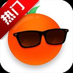 橘子娱乐app4.1.9官方安卓版