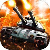 坦克世界大战ios版