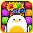 消灭星星经典版2.4.1安卓版