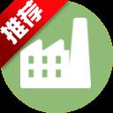 格式工厂手机已付费版app