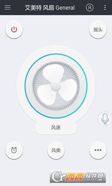 遥控精灵(ZaZaRemote) 3.9.6官方版
