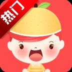柚柚育儿怀孕母婴安卓版V7.2.0