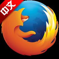 Firefox汉化版app