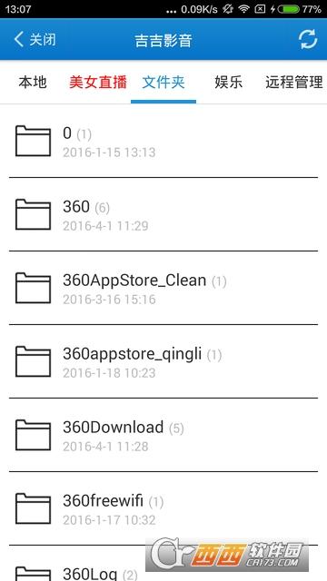 吉吉影音手机版 V7.0.7  官方安卓版
