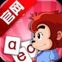 悟空拼音免费版V2.0.18  安卓版