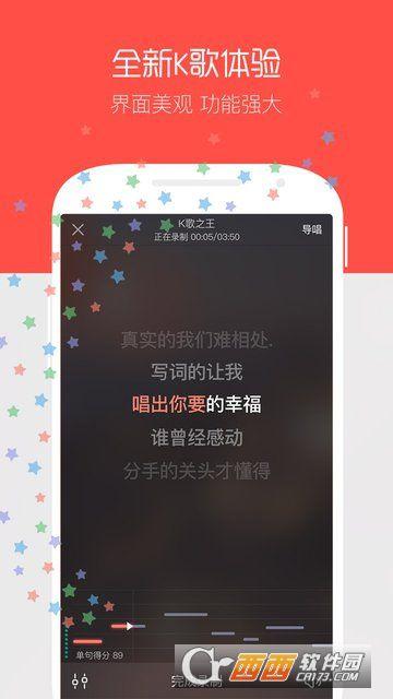 唱吧安卓 8.2.6 官方版