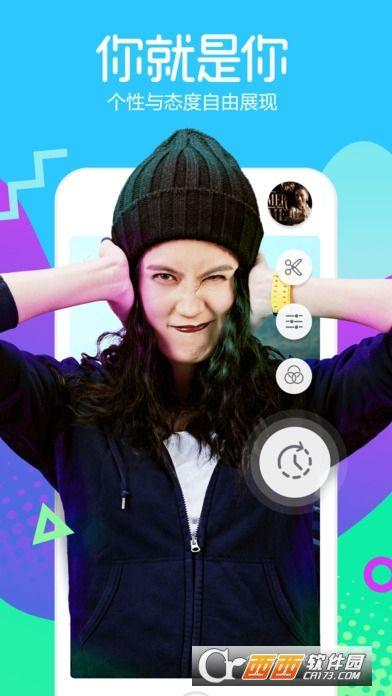 抖音短视频app(附教程) 安卓手机版