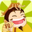 段王爷1.3.4手机版