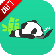 熊猫直播手机客户端4.0.4.6948 安卓最新版