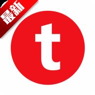 同声翻译超级版V5.1.12 官方安卓版