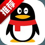 手机QQ2021V8.6.5 官方最新版