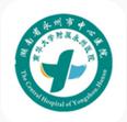 永州市中心医院预约挂号APP1.1.1安卓最新版