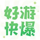 球球大作战送帐号密码大全软件app