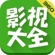 360影视安卓版本app