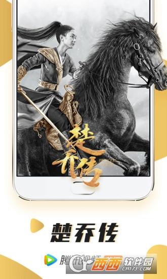 腾讯视频app官方正式版 V9.9.9安卓版
