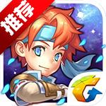 腾讯魔力宝贝手游安卓版v1.0 最新版
