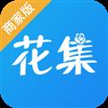 花集app2.1.0 安卓版
