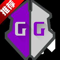 gg修改器迷你世界版v8.26.2正式版
