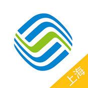 上海移动营业厅appv4.1.8安卓版